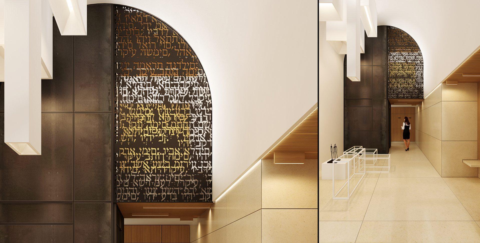 סטודיו-מעיין_הדמיות-אדריכליות_סטודיו-חזק-עיצוב-פנים_פרויקט-ממילא-ירושלים_הדמית-פנים_לובי-כניסה_02